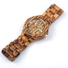 BEWELL Men's Watch Zebra Wood Watch Quartz Brand Special Design Calendar Display Natural Wood Strap Casual Giveaway Gift 023A