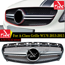 W176 Silver Front Middle Grille Without Emblem Fit For Benz A-CLASS A180 A200 A250 A45 AMG ABS Auto Racing 2013-2015