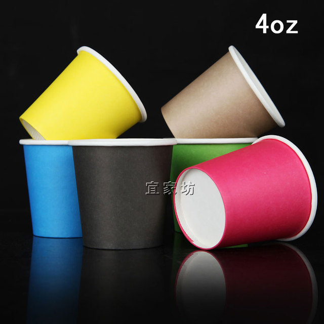 Free Shipping 4 Oz Disposable Cups Thick Tasting Concentrated Color Cup Coffee Paper For
