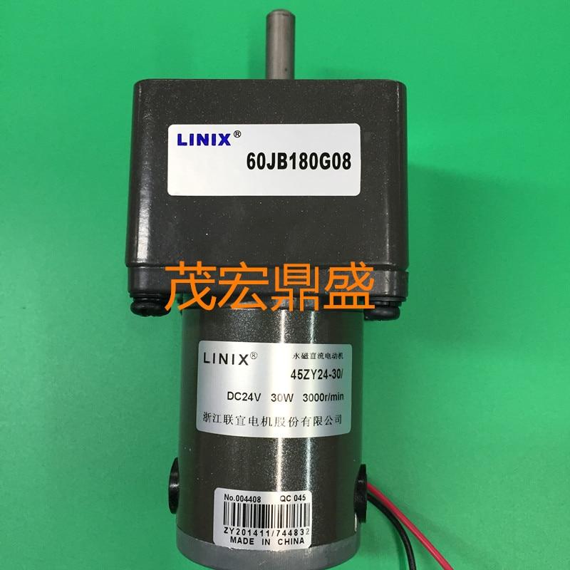 LINIX motor gear motor should be linked 30W DC Gear Motor 45ZY24-30 / 60JB180G08  new original