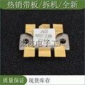MRF338 SMD РЧ-насадка высокочастотная лампа Мощность модуль усиления