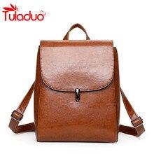 Tuladuo Новый женский кожаный рюкзак женская Рюкзаки для девочек Повседневная сумка женская Сумки школьный женский рюкзак Mochila