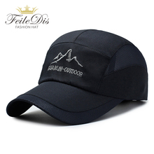 [FEILEDIS] Men Women Summer Snapback Quick Dry Mesh Baseball Cap Sun Hat Bone Breathable Trucker Hats JMM-26