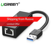 Ugreen USB 3 0 Ethernet Adapter For Xiaomi Mi Box 3 Android TV Nintend Switch USB