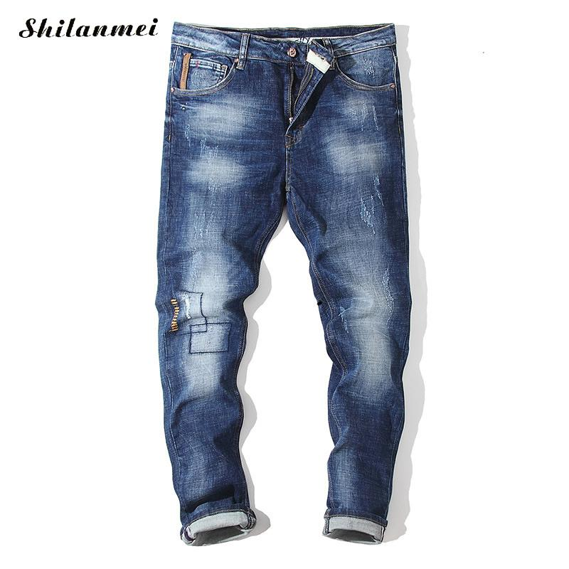 Men Jeans 2017 Business Casual Thin Autumn Straight Slim Fit Blue Jeans Stretch Denim Pants Trousers Classic Cowboys Young Man skullies