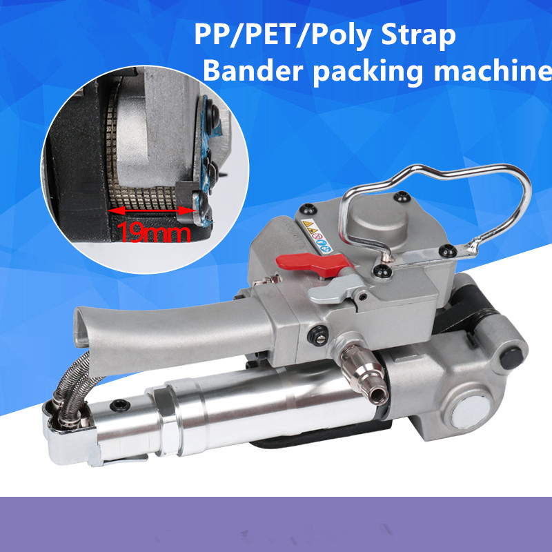 AQD-19 Hand-held Pneumatic Strapping Tools For 1/2-3/4 PP &PET strapping For 13-19MM PP/PET/Poly Strap Bander packing machineAQD-19 Hand-held Pneumatic Strapping Tools For 1/2-3/4 PP &PET strapping For 13-19MM PP/PET/Poly Strap Bander packing machine