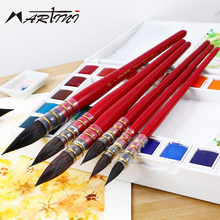 NEEF 1Piece Handmade Squirrel's Hair Watercolor Paint Brush Pointed Round Tip Watercolor Painting Brushes For Artist Supplies