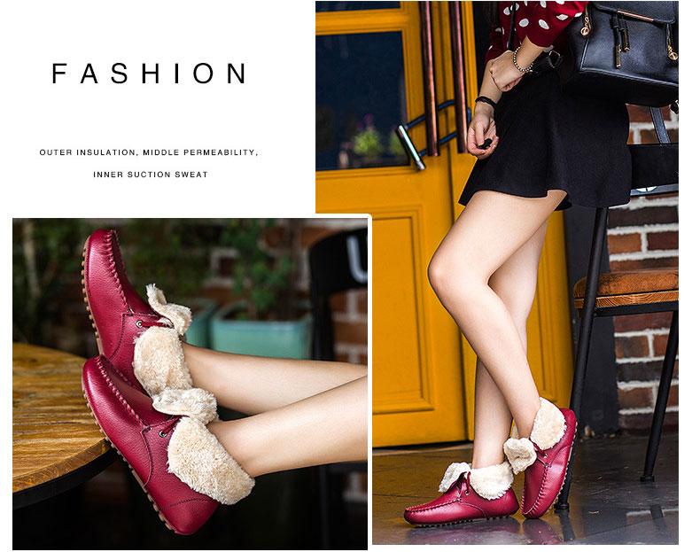 AH 5790 (20) women plush boots