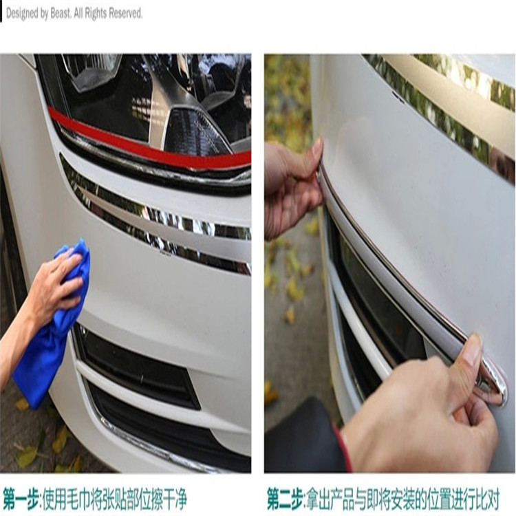 car-styling Auti-collision strip Bumper Protector for Geely EMGRAND 7 X7 EC7 GC7 SC7 VISION Great wall H6 H3 C30 M4 accessories