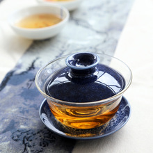 Kung Fu Tea Set High Temperature Resistant Glass Cup Gaiwan Glaze Ceramic Hand Painted  Large Size