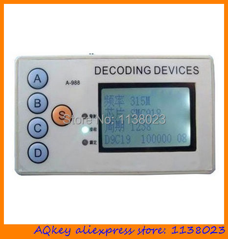 AQkey Car Remote Code Decoder 4 In 1 Remote Control Frequency Receiver  Decoding Devices For Car