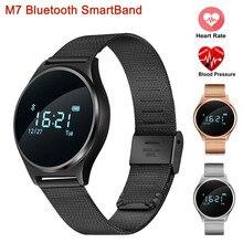 Новый M7 Bluetooth SmartBand крови Давление монитор сердечного ритма Смарт Браслет фитнес трекер для Andriod IOS