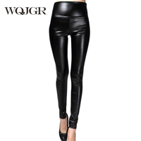 High Waist Autumn And Winter Leggings Leather Pants Color Tight Leggings Tall Waist Foot Pencil Pants