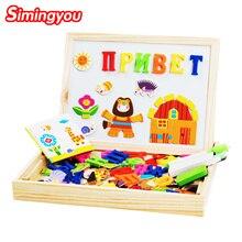 Simingyou Обучение Образование головоломки русский/английский/цифра 8 видов стилей деревянные магнитные пазлы доска для рисования, игрушки хобби