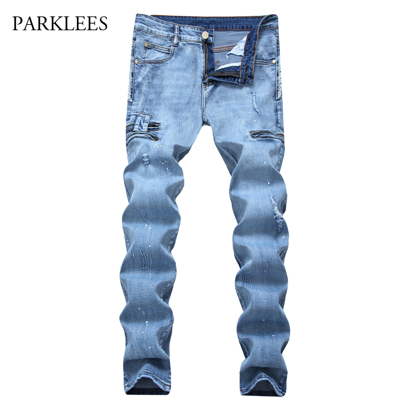 Brand Blue Straight Jeans Men 2017 Autumn New Side Zipper Design Men Cotton Jeans Casual Hip Hop Mens Slim Skinny Jeans Homme 42