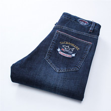 men's jeans straight famous jeans straight pants high quality denim stretch midweight low american Billionaire skinny jeans men