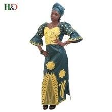 2016 African Fashion Designs Bazin Riche Lady