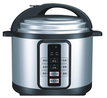 MPC024 220 В Бытовая Кухонная Техника Многофункциональный 5L Электрические Скороварки давление плита электрическая плита риса