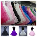 Petticoat Women Underskirt Crinoline Rockabilly Vintage kinds of clours Petticoats Wedding Bridal Dress  Petticoat