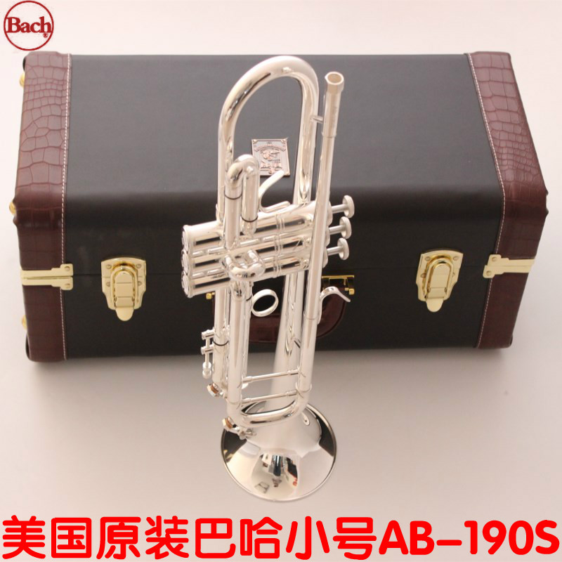 American genuine silver trumpet New Arrival instrument B trumpet AB-190S musical instrument performance brass shipping new arrival screw nut plug saxophone trumpet erhu musical woodwind instrument microphone prevent mechanical noise for helicopter