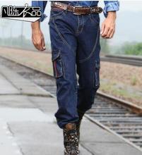 Сумасшедший продвижение! весна осень вода для мытья джинсовые брюки мужские джинсы свободные прямые повседневные брюки 1 1 британский стиль