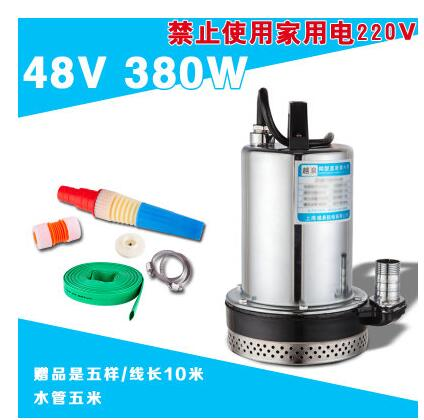 DC 48V 380W 10 wire   stainless steel micro submersible pump, there are 5 kinds of gifts basement sewage pump sewage lift pump sewage submersible pump stainless steel sewage pump