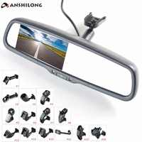 """ANSHILONG 4.3"""" TFT LCD rear view mirror car monitor video input 2Ch with a special mounting bracket"""
