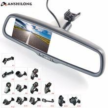 Зеркало заднего вида anshilong с tft ЖК экраном 43 дюйма и видеовходом