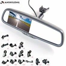 """ANSHILONG espejo retrovisor TFT LCD de 4,3 """", monitor de coche, entrada de vídeo, 2 canales con soporte de montaje especial"""