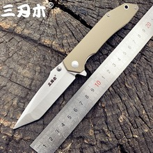 Sanrenmu 9002 pocket folding knife 12C27 stainless steel blade flipper ball bearing EDC knife camping outdoor survival tool edc