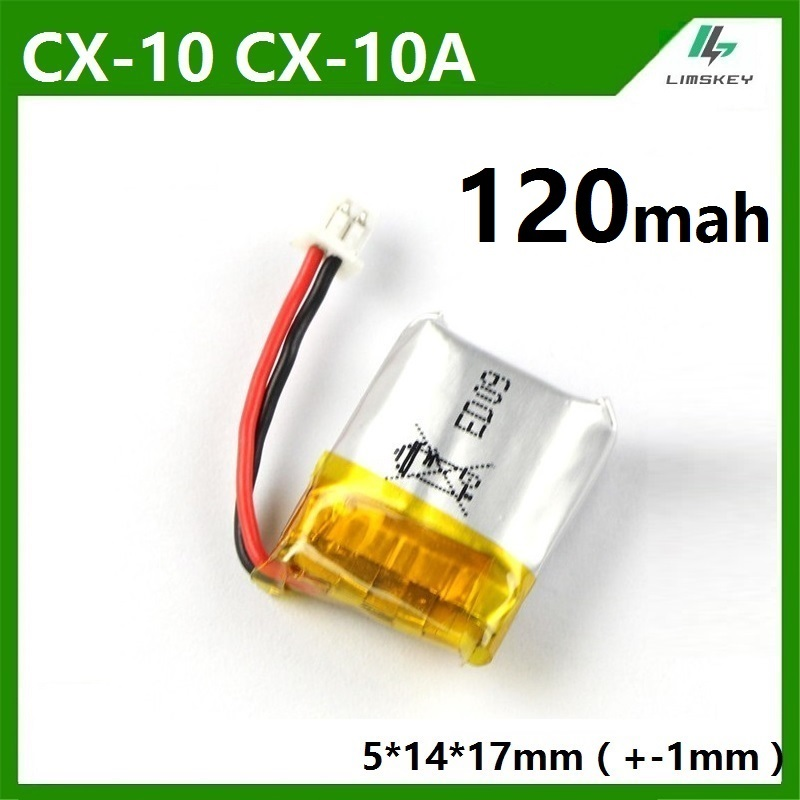 1pcs 1S 3.7V 120mAh Lipo Battery For Cheerson CX10 CX-10 CX-10A RC Quadcopter Spare Parts 3.7V 120mAh Li-po Battery Wholesale