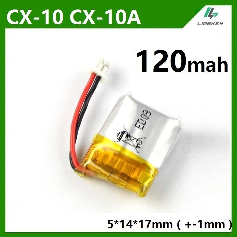 1pcs 1S 3.7V 120mAh Lipo Battery For Cheerson CX10 CX-10 CX-10A RC Quadcopter Spare Parts 3.7V 120mAh Li-po Battery Wholesale