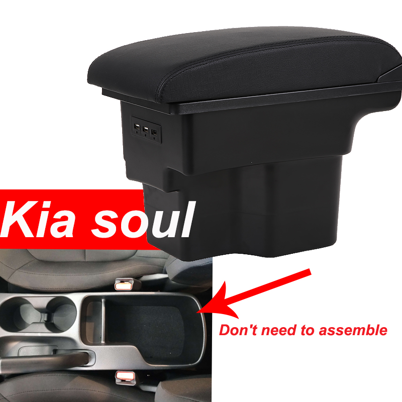 for Kia Soul armrest box universal car center console caja modification accessories double raised with USB