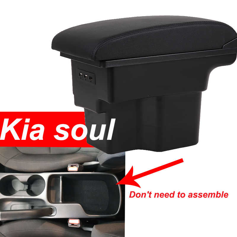 Para Kia Soul arms box universal car center console caja de modificación accesorios doble elevado con USB