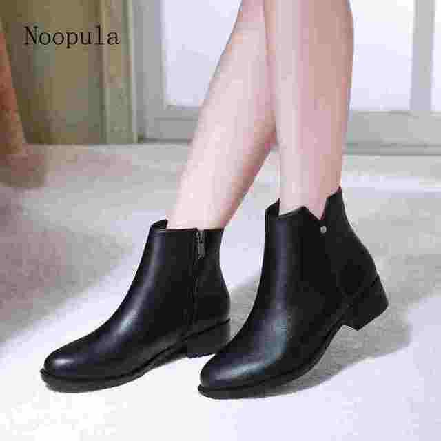 Las 2017 Piel Planas Zapatos Botines De Botas Mujeres HOxzxqXw