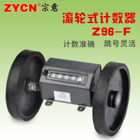 Z96 F Meter Roller Type Meter Counter High Precision Mechanical Counter Encoder Meter Wheel