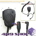 Непромокаемые Спикер mini Din серии и MT mini DIN разъем для FR50 FR60 FV200 FV300 FV750 FV500 FV700 MYTQ2V MYTQ2U TH-2R TH-UV3R