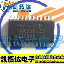 Si  Tai&SH    LED OZ9902AGN 029902AGN  integrated circuit