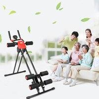 AB Glider Trainer Rail Cruncher Abdominal device lose weight machine Roller Smart Machine Gym Home ABS fitness equipment New HWC