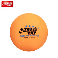 30/60 Balls DHS Table Tennis Ball Original 3 star D40+ seamed orange ABS plastic ping pong balls poly tenis de mesa dhs di gt 9 ply pure wood ebony racket table tennis blade ping pong bat tenis de mesa