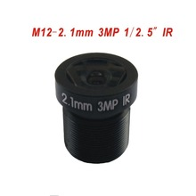 3MP low according to HD surveillance camera M12 small lens 3.6MM 6MM 8MM 2.8MM 12MM 16MM  2.8-12MM CCTV LENS