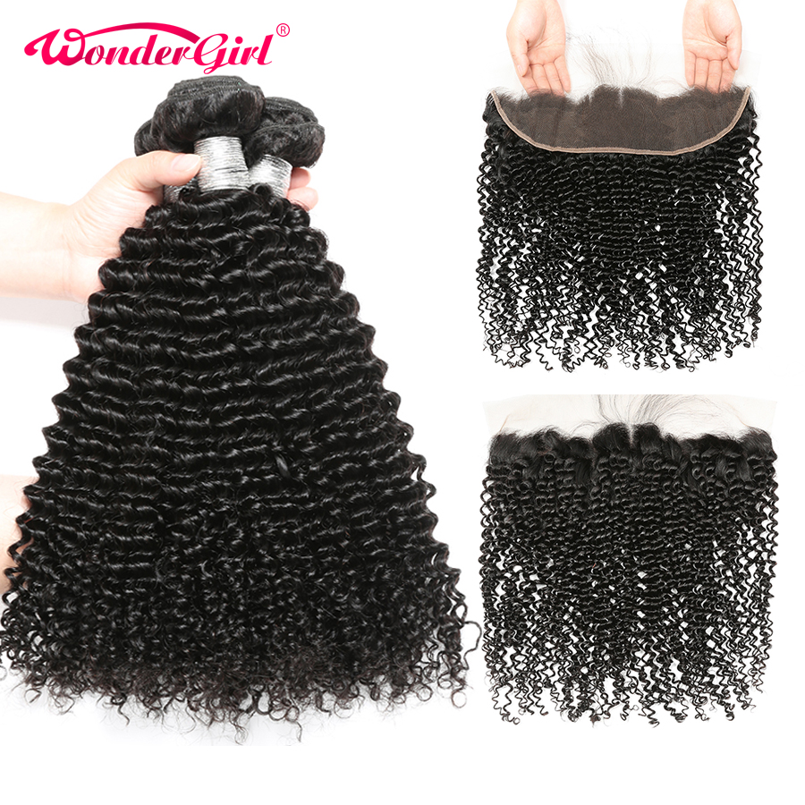Kinky Curly Hair Bundles With Frontal Brazilian Human Hair Weave Bundles With Closure Wonder girl Remy