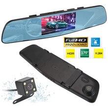 Full HD 170 градусов 4.3 »Экран Видеорегистраторы для автомобилей Регистраторы с двумя Камера S мини Двойной объектив Камера Видеорегистраторы для автомобилей Видео Регистраторы парковка R