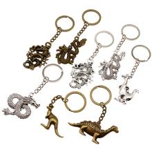 Creative Accessory Car Keychain Dragon Key Chain Dinosaur Rings Handmade Fashion Gift For Dad