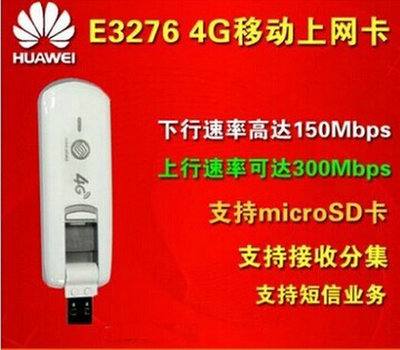 Huawei E3276s-861 LTE FDD2600 TDD1900/2300/2600Mhz(LTE:Band 38/39/40 Band 7) HSPA+ 900/2100Mhz Wireless USB Modem набор шьем кармашек веселая бабочка 3276