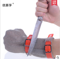 US Mesh 5 Finger Metal Mesh Glove, Extended Cuff, Textile Strap, stainless steel glove