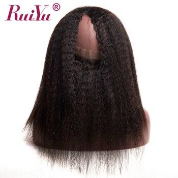 بيرو غريب مستقيم الشعر قبل التقطه 360 الرباط أمامي اختتام مع شعر الطفل 100 ٪ شعرة الإنسان ريمي اللون الطبيعي رويو الشعر