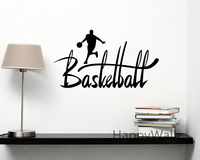 basketball-quotes-sports-motivational-quote-wall-sticker-diy-decorative-basketball-inspirational-sports-wall-decal-quotes-q102
