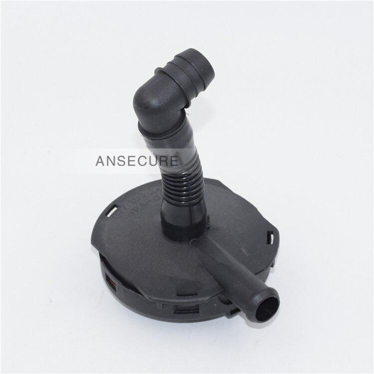 Новый Картер Давление регулирующий клапан сброса давления для Audi A4 B6 A6 C5 2,4 VW PASSAT B5 2,8 skoda superb 077 103 245C 078 103 245E