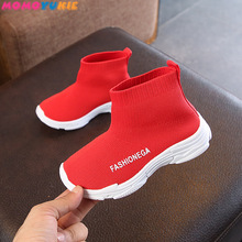 Running-Shoes Spring Girls Sports Breathable Boys Brand New Net Pink for White Leisure
